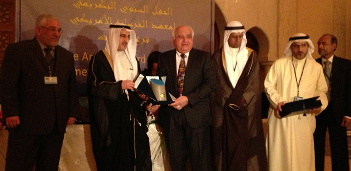 ACI Kuwait Annual Achievement