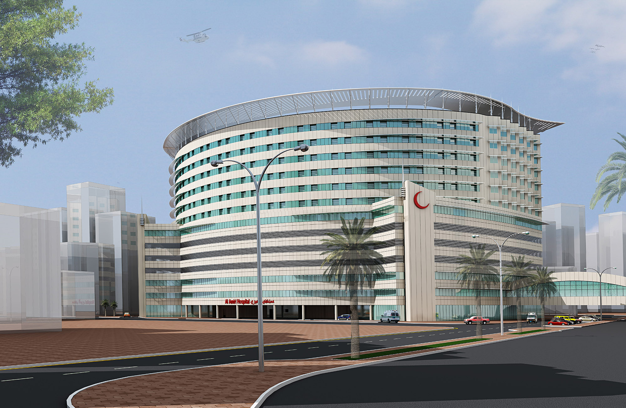 Al Amiri Hospital Expansion