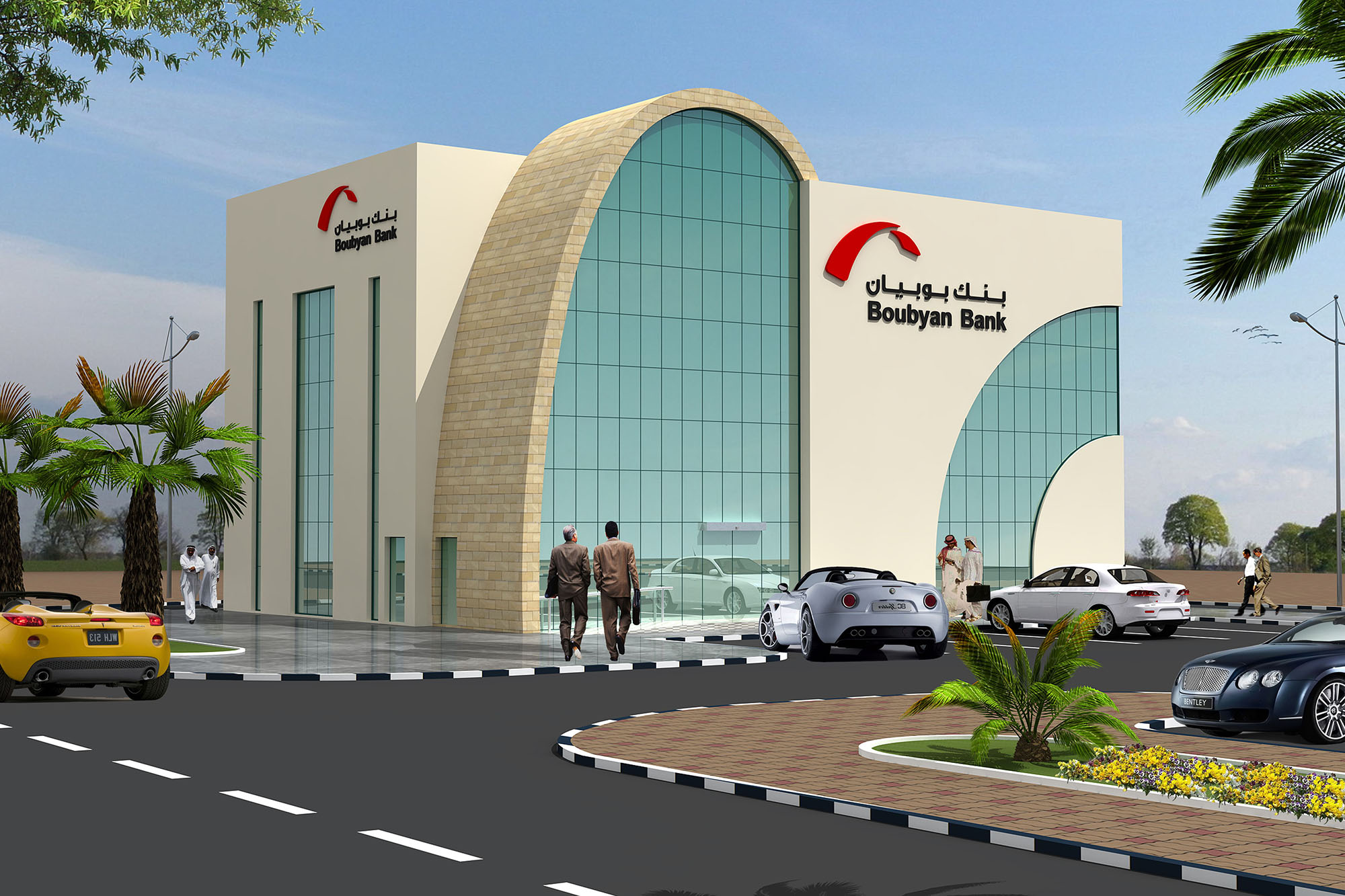 Boubyan bank branches gulf consult - Bank cm ...