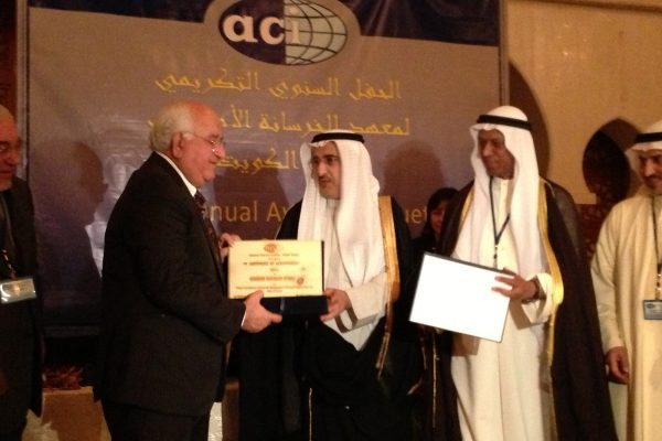 mr-ubed-arain-receives-award-of-achievement-from-aci-kuwait-chapter-1