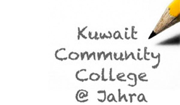 Community College jahra