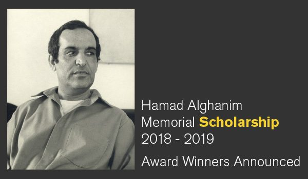 Hamad Alghanim Scholarship 2018-19 Award Winners Announced