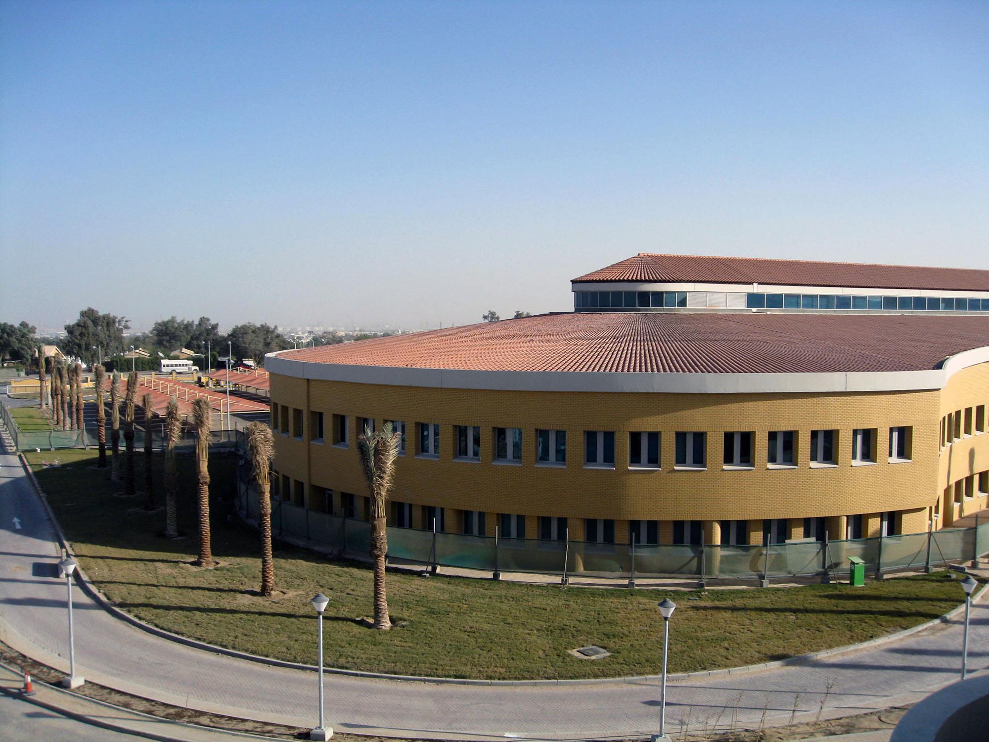 KOC Office Complex