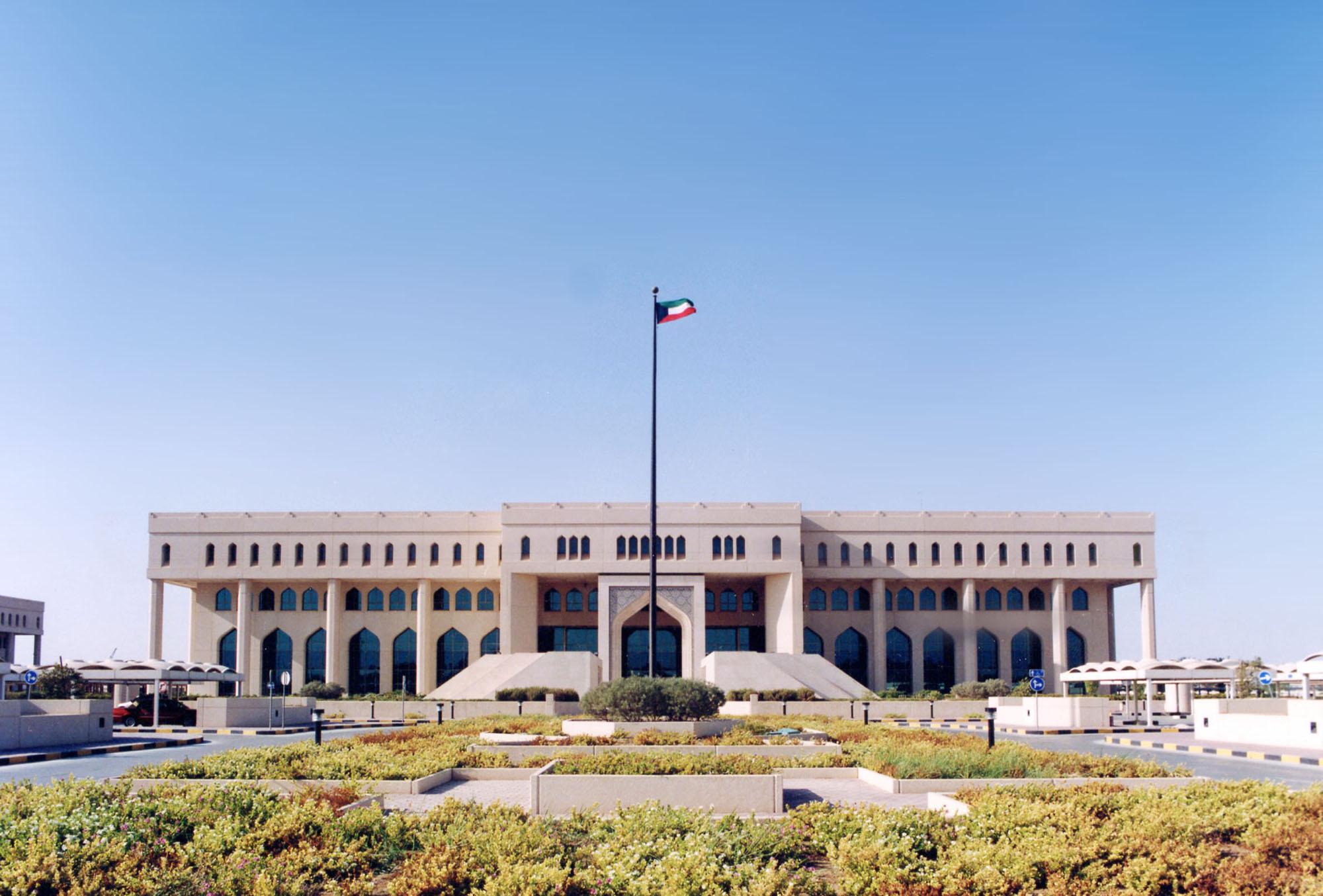 MPW / MEW Headquarters