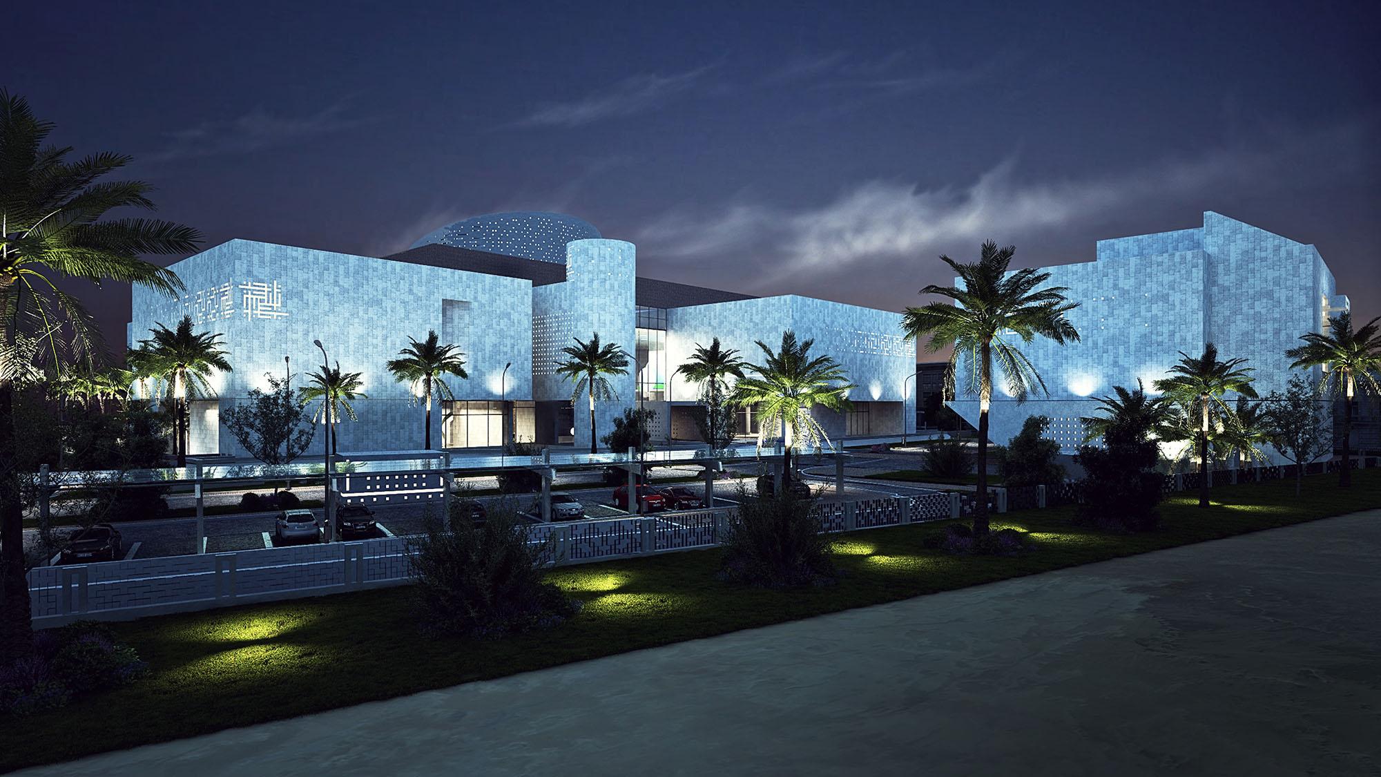 The Al-Seera And Al-Hadeeth Al-Shareef Centre