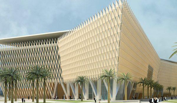 Kuwait University, College for Women