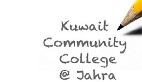 Community College jahra