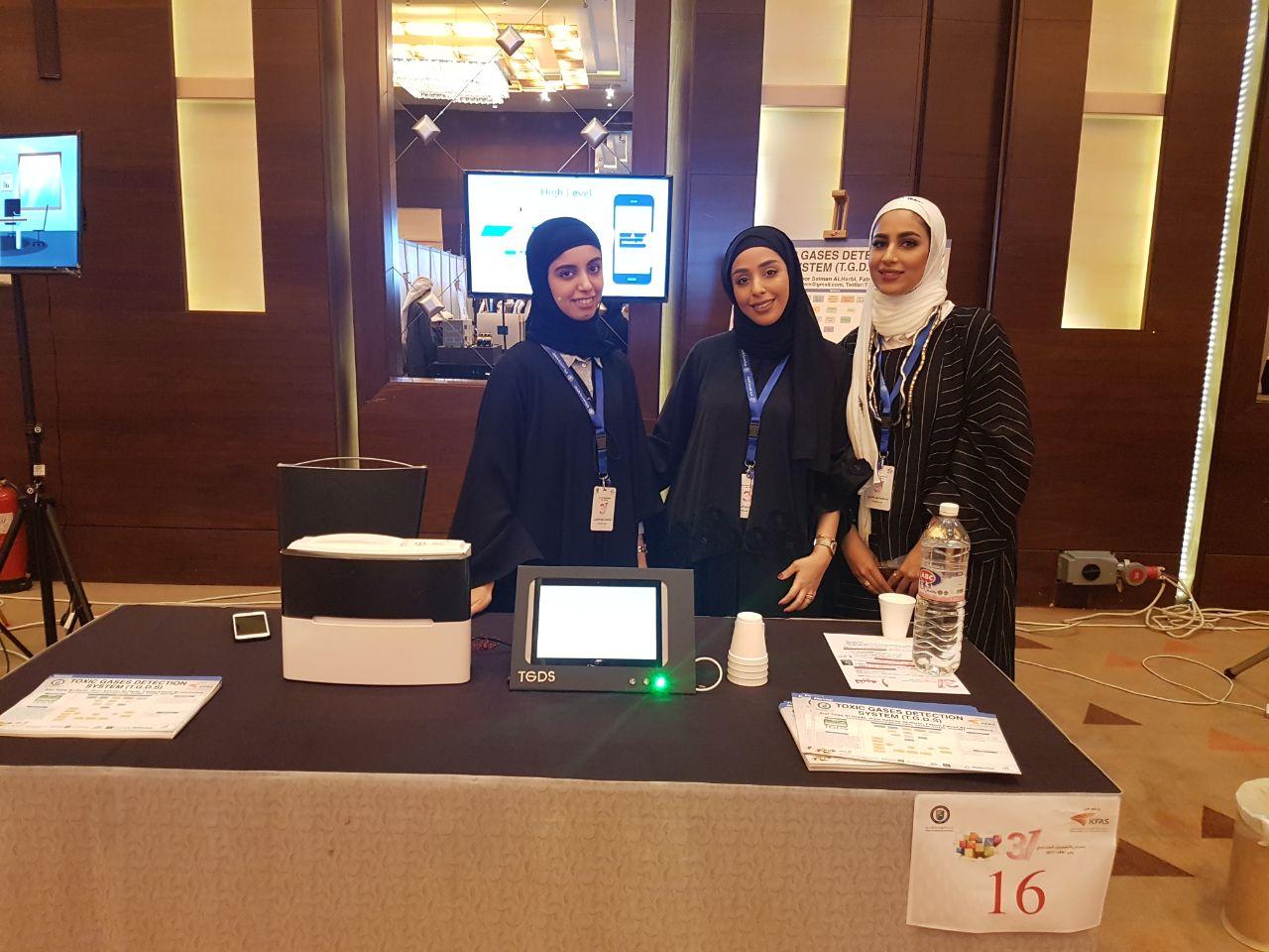 Kuwait University's 31st Engineering Design Exhibition